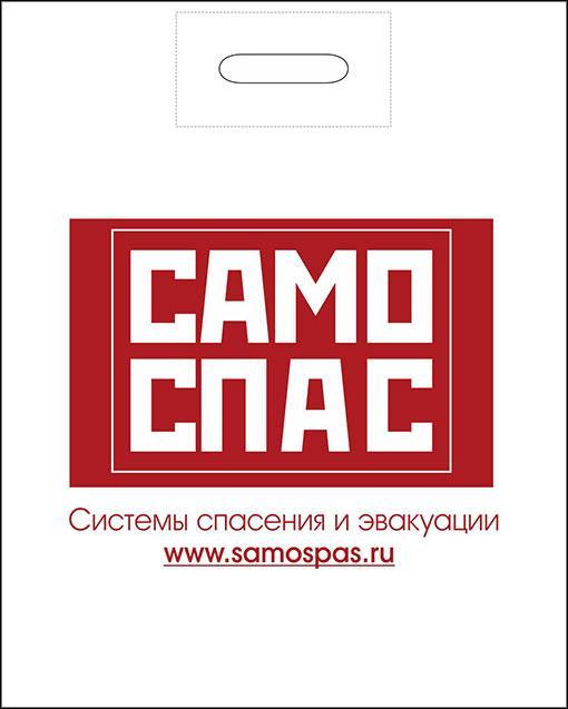 Пакеты с шелкографией: доставка по России