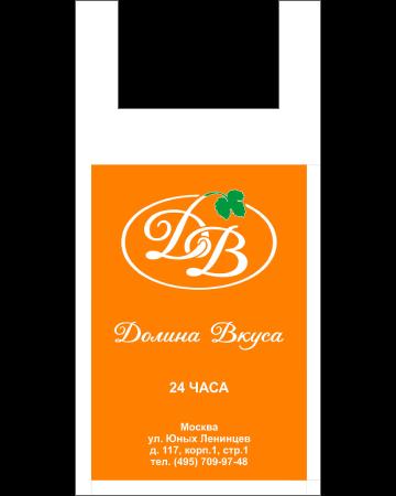 Срочное изготовление заказов от «Логопак»