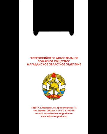 Пакеты с логотипом с доставкой по Москве и всей России