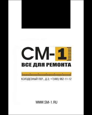 Напечатать логотип на пакетах