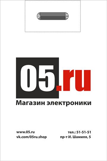 Доставка заказов по Москве и всей России