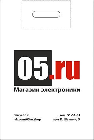 Пакеты от производителя в Москве