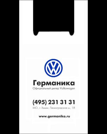 Пакеты с логотипом с доставкой