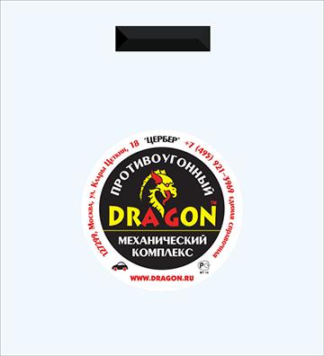 Пакеты с логотипом: любые партии