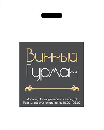 Низкие цены на изготовление пакетов с логотипом