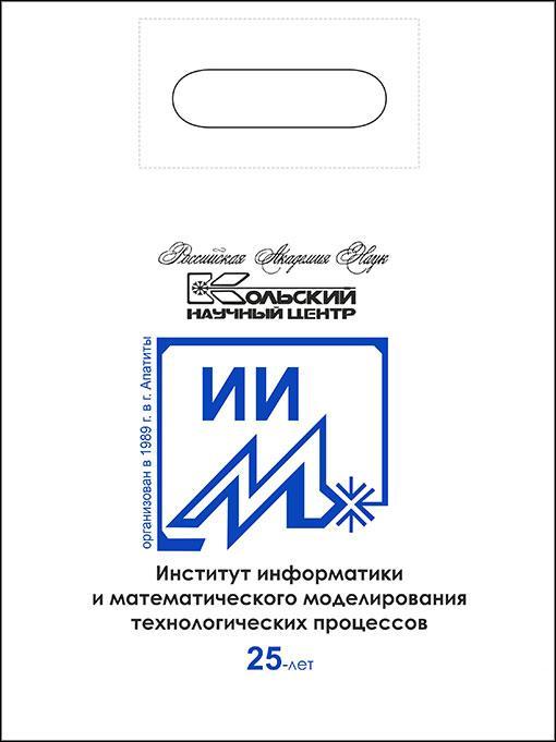 Доставка заказов «Логопак»