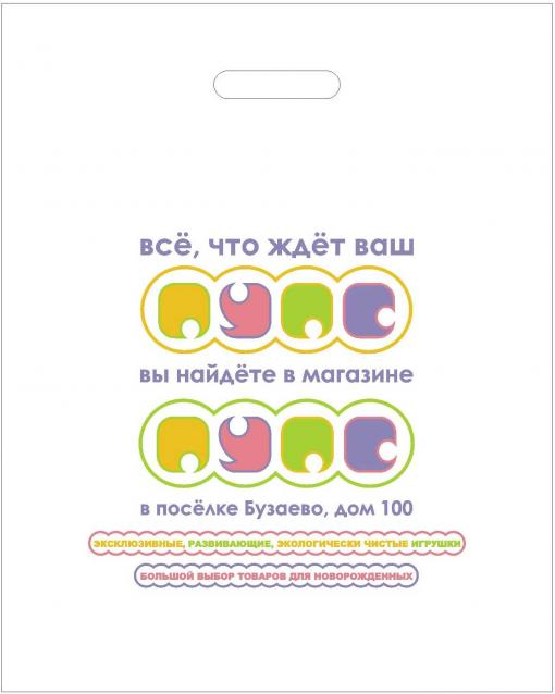 Производитель пакетов с логотипом