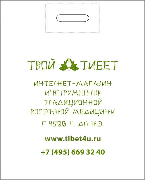 Пакеты с печатью логотипа организации